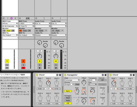 Ableton LiveのMIDIエフェクトチェーンを反映させる