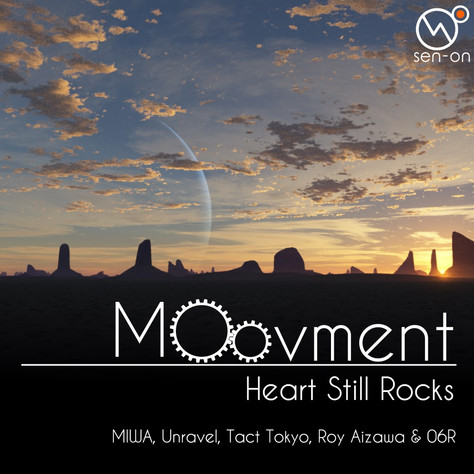 Moovment: Heart Still Rocks (EP)