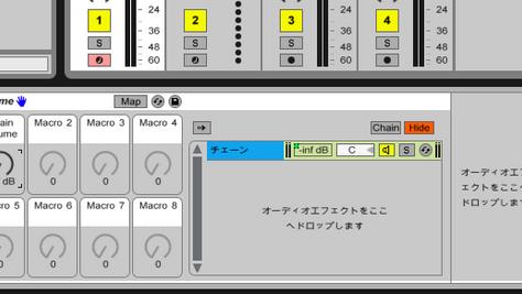 Ableton Liveでエフェクトチェーンの中に-infまでのボリュームを入れる