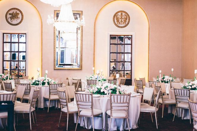 Luxury Fall Wedding Reception