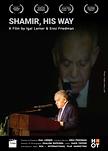 shamir, his way.png