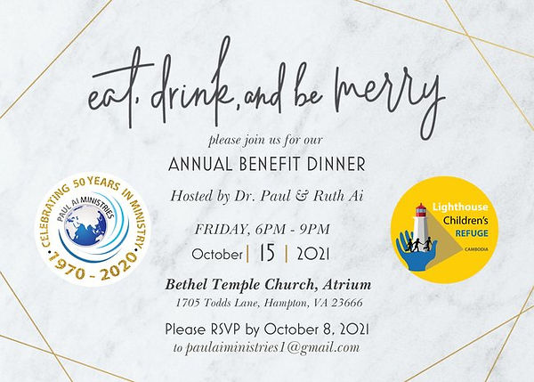 2021 Benefit Dinner invite (front)1.jfif