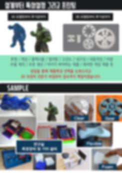 홈페이지 소개.jpg