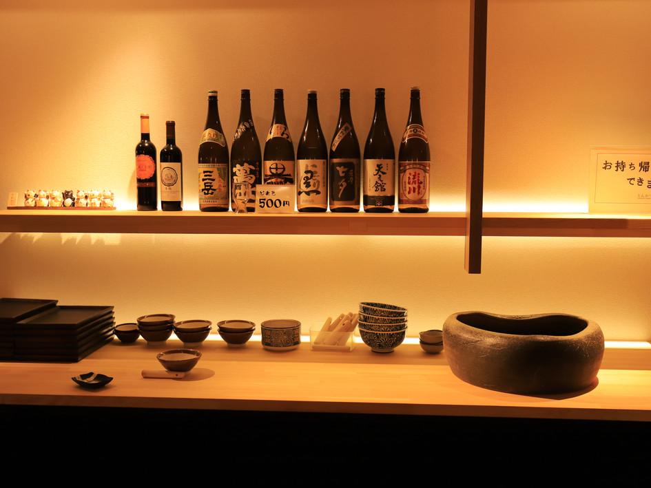 ハイボール - ¥450 日本酒、ビール、ワイン焼酎等 ¥500 より