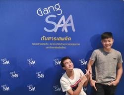 gang saa3_edited.jpg