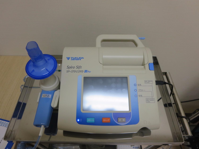 デジタル呼吸機能検査