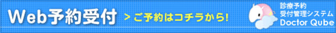 yoyaku500_50a.png