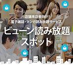 main_sp_corp_spot.jpg