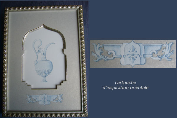 inspiration Oman 2014