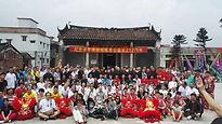Escuela Ancestral de Kin Muy.jpg