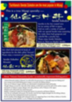 zuke_menu_english_s.jpg