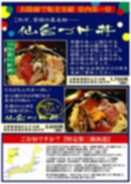zuke_menu2019s.png