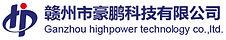 5_Ganzhou highpower.jpg
