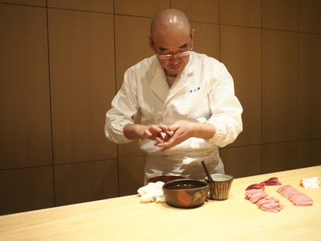 Sushi : The Araki