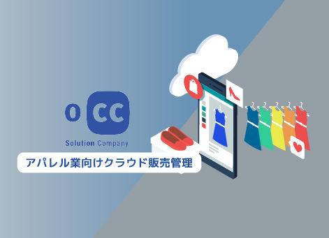 occ_200024.jpg