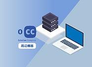 occ_200019.jpg