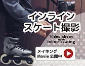 movie_banner2.jpg