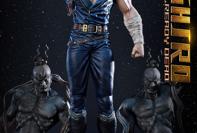 KENSHIRO YOU ARE ALREADY DEAD DLX