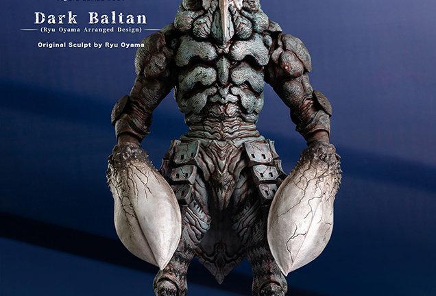 ULTRAMAN CHRONICLE DARK BALTAN 1/6 AF