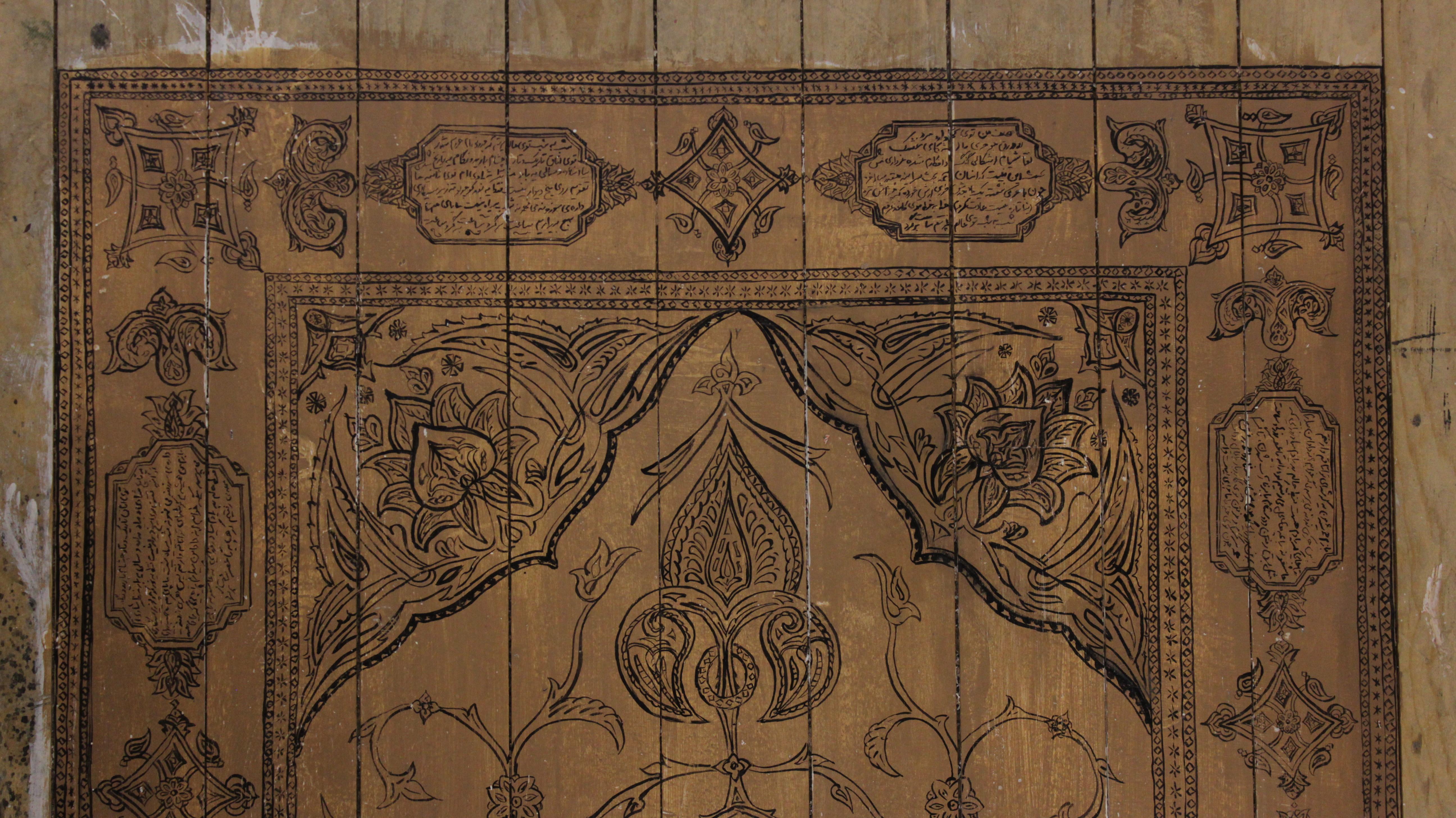 Saat Bargard (Detail)