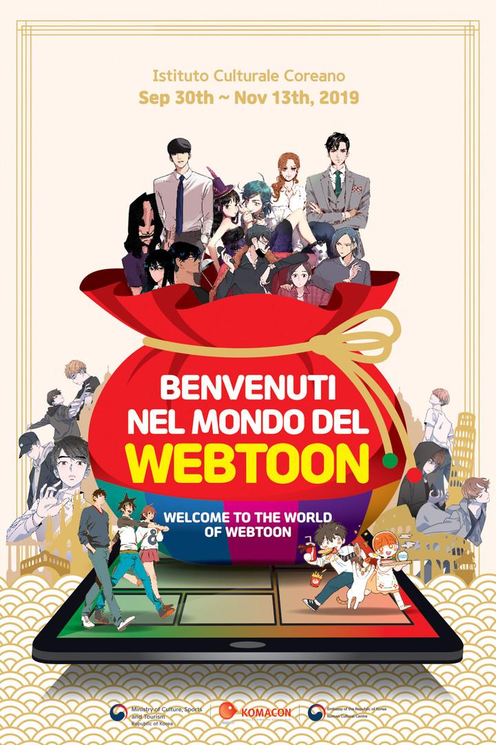 도넛피치_이탈리아 웹툰 프로모션_포스터_300x450_0903.jpg