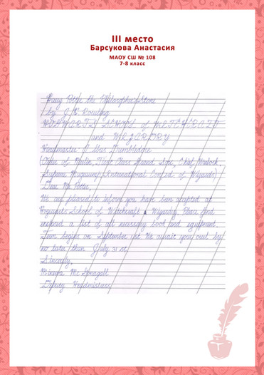 Барсукова Анастасия.jpg