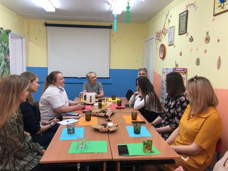 Заключительная встреча городской базовой опорной площадки педагогов – организаторов
