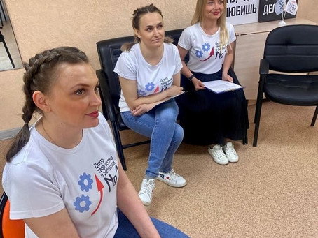 """""""Марафон проектных идей"""""""