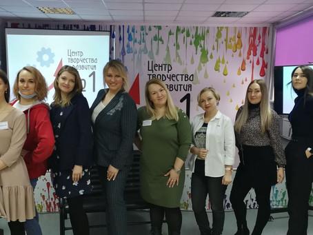 Встреча  педагогов – организаторов городской опорной площадки