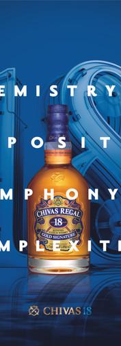 CHIVAS 18-05.jpg