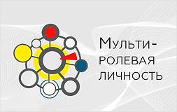 Пиктограмма МРЛ.png