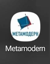 Метамодерн.png