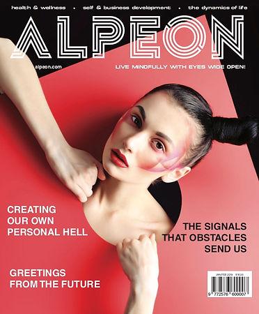 Alpeon-6_Piskarev.jpg
