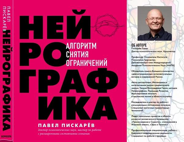 Книга о НГ.png