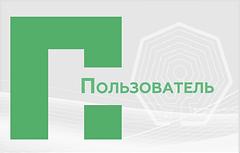 ИПТ Пользователь.png