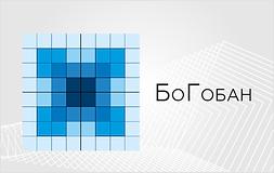 Пиктограмма БоГобан.png