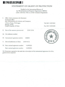 Сертификат НГ Китай.jpg