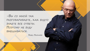 27.03.2020 / Рисуем счастье для мира!