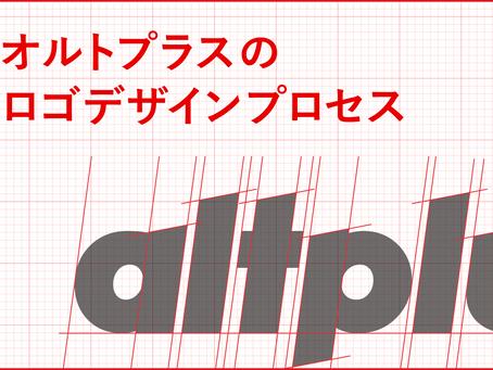 シーンによって変容するロゴ?オルトプラスのロゴデザインの制作プロセス