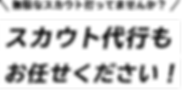 アセット 40@4x.png