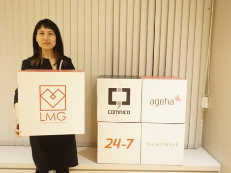 新たな広報チームで掲載数前年比600%。LMG執行役員芹沢氏がまず始めたこと。