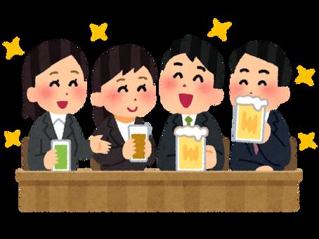 社内文化醸成のためのイベント・施策(1) ~テーマ別交流会~