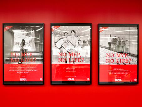 【アー写かな?】個性あふれるポスターで社員を表彰するMVPポスター制度!