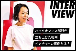 interview-02-1.png