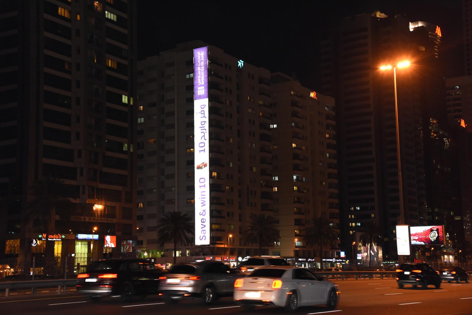 TWIN TOWER (Night Visual)