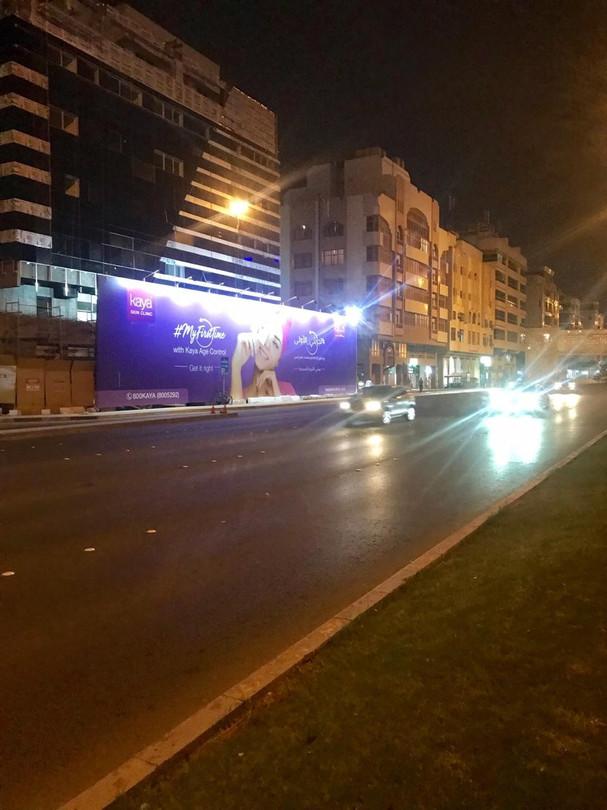 Al Muroor (Night Visual)