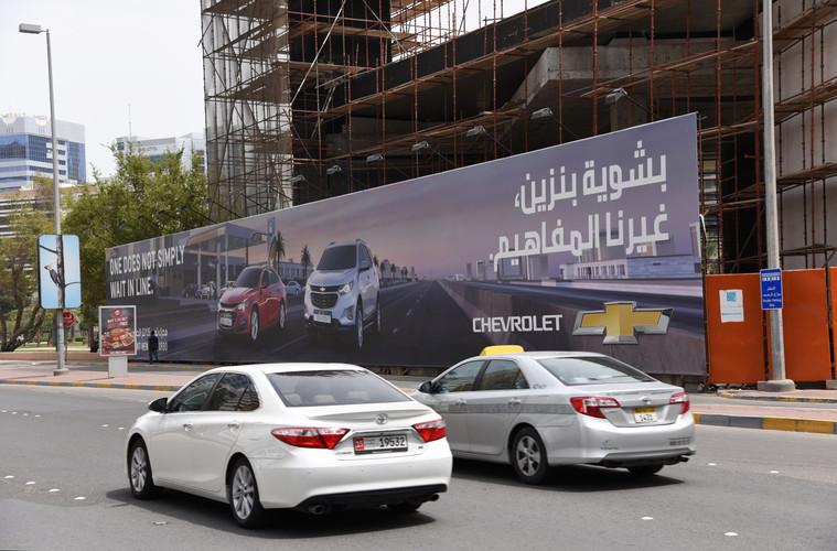KHALIFA STREET