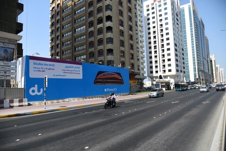 ABU DHABI AIRPORT ROAD