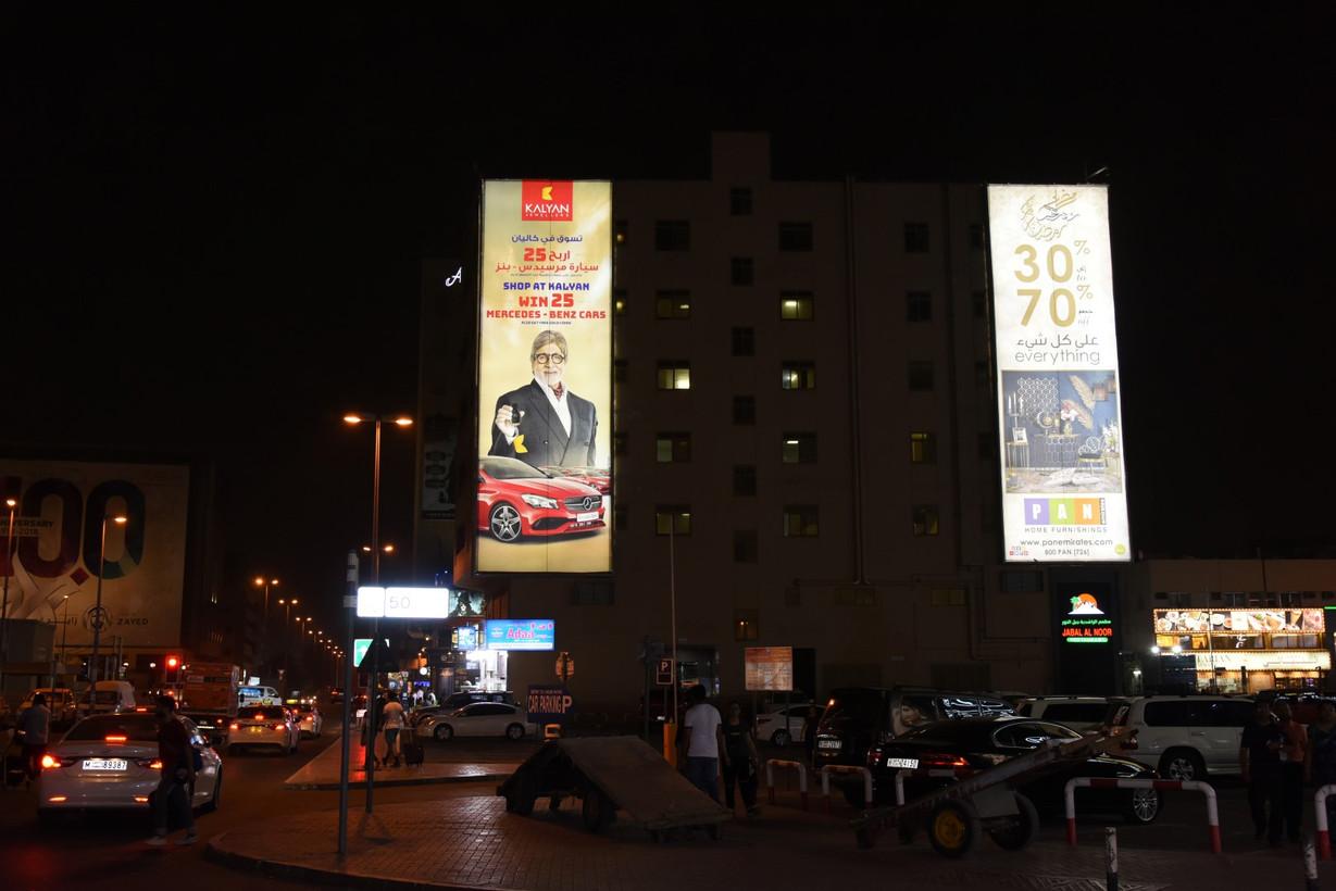 ARABIAN COURTYARD (Night Visual)
