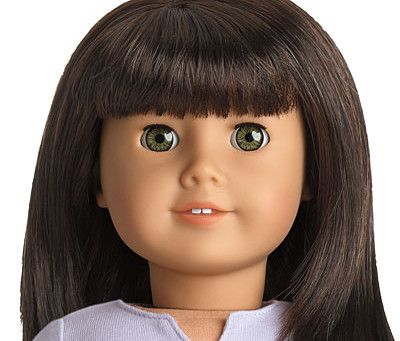 Doll of the Week: Just Like You #48!